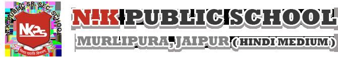 N.K. Public School (Hindi Medium) logo